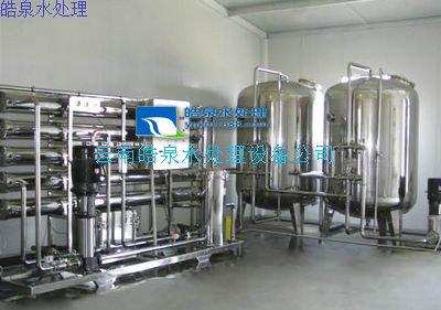 反渗透纯化水设备,反渗透设备