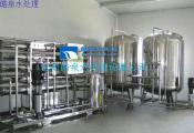 食品水处理纯水设备-反渗透纯水设备-昆明纯水设备公司