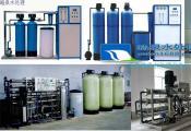 制酒用水反渗透纯水设备-云南反渗透纯水设备公司价格