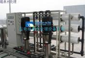 昆明RO纯水反渗透设备-云南RO纯水反渗透设备公司