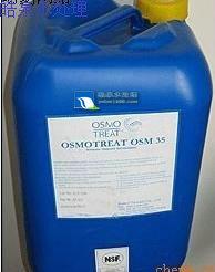 反渗透膜阻垢剂,进口膜阻垢剂