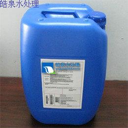 循环水杀菌除藻剂