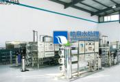 花卉育苗纯水设备-反渗透纯水设备-云南纯水设备公司
