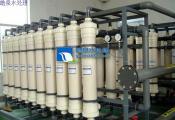 超滤净水处理设备-净水设备-云南超滤净水处理设备公司