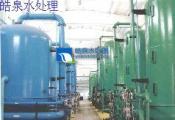 水处理过滤设备-过滤净水设备-昆明皓泉水处理设备公司