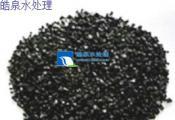 椰壳活性炭-水处理活性炭-云南活性炭公司