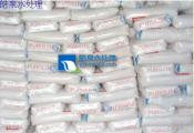 昆明软水树脂-离子交换树脂-云南离子交换树脂公司