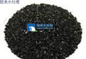 水处理果壳活性炭-昆明活性炭公司-云南皓泉水处理公司