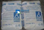 罗门哈斯水处理树脂-软水树脂-软化水树脂-离子交换树脂-云南皓泉水处理公司