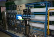 8T/H吨二级反渗透系统