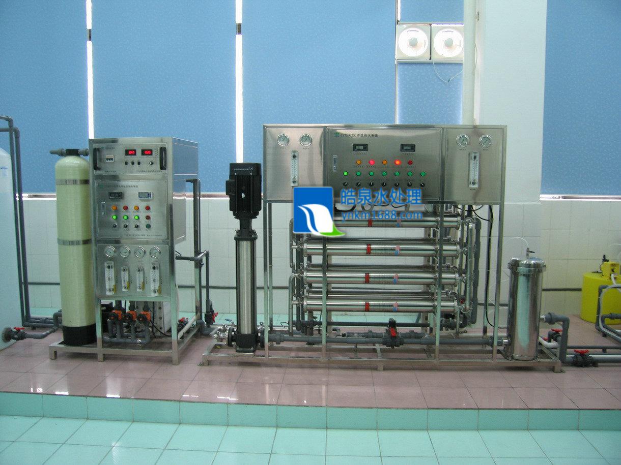 反渗透超纯水设备,反渗透设备
