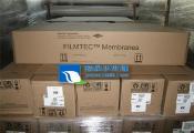 BW30FR-400陶氏抗污反渗透膜元件-反渗透纯水膜-云南皓泉水处理公司