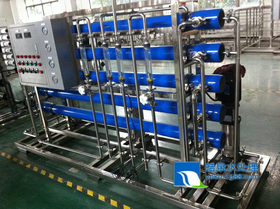 食品/饮料行业制水反渗透设备