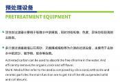 活性炭过滤器设备-活性炭过滤器方案-云南活性炭过滤器公司