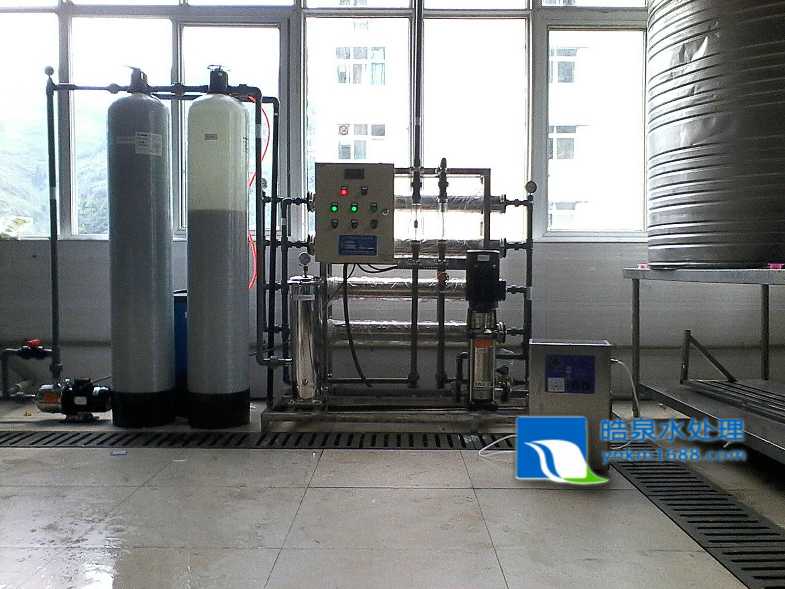威信观音山煤矿反渗透纯水设备 - 昆明水处理公司|水