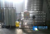 昆明反渗透纯水系统在化工生产中的应用-玉溪恒宇科技有限公司