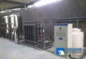 昆明超滤净水设备在橡胶生产加工中的应用-西双版纳州龙新橡胶有限公司