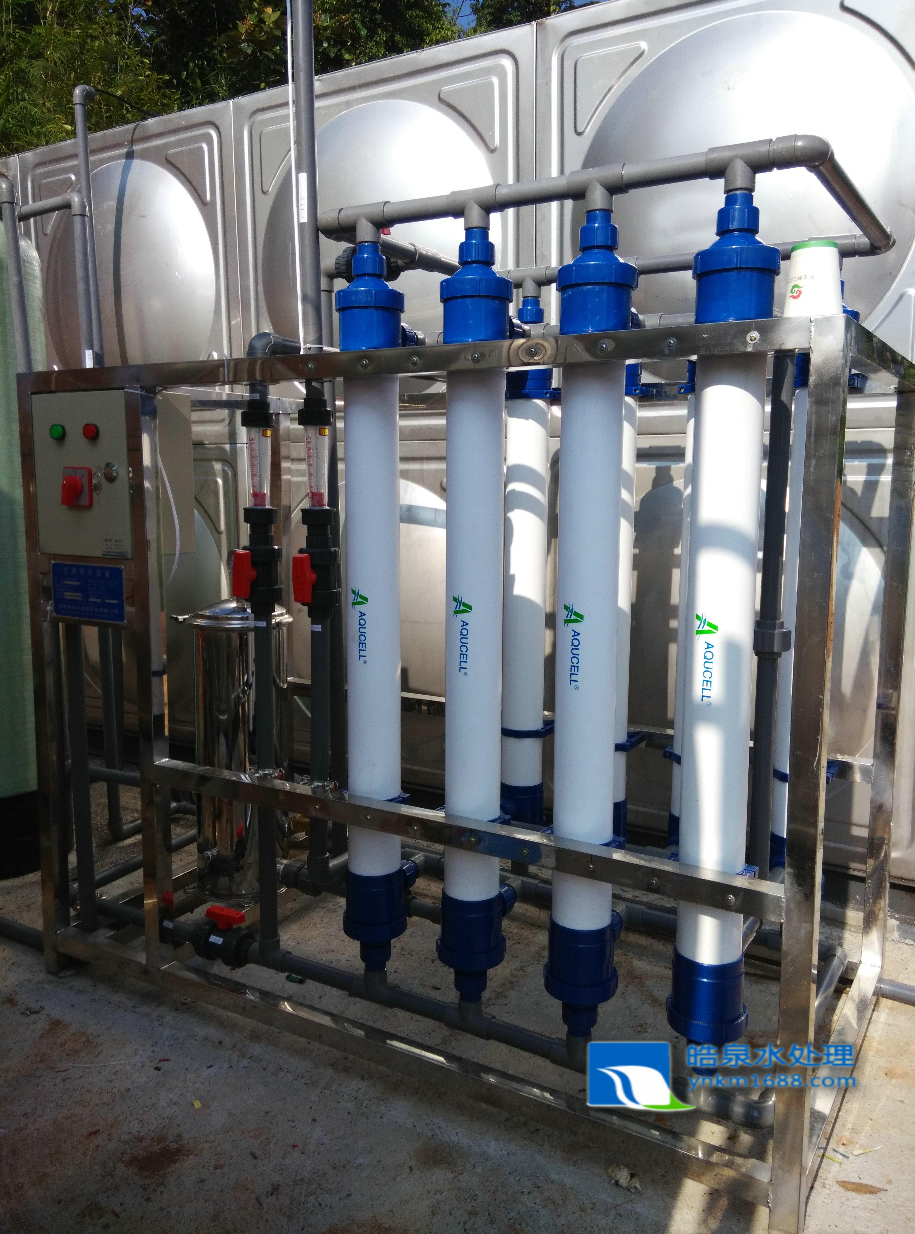 超滤净水设备在石斛加工中的应用-云南斛哥庄园有限公司