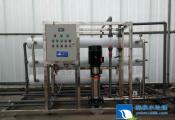 反渗透纯水设备-设计反渗透纯水设备工艺-昆明方德波尔格玫瑰花卉有限公司