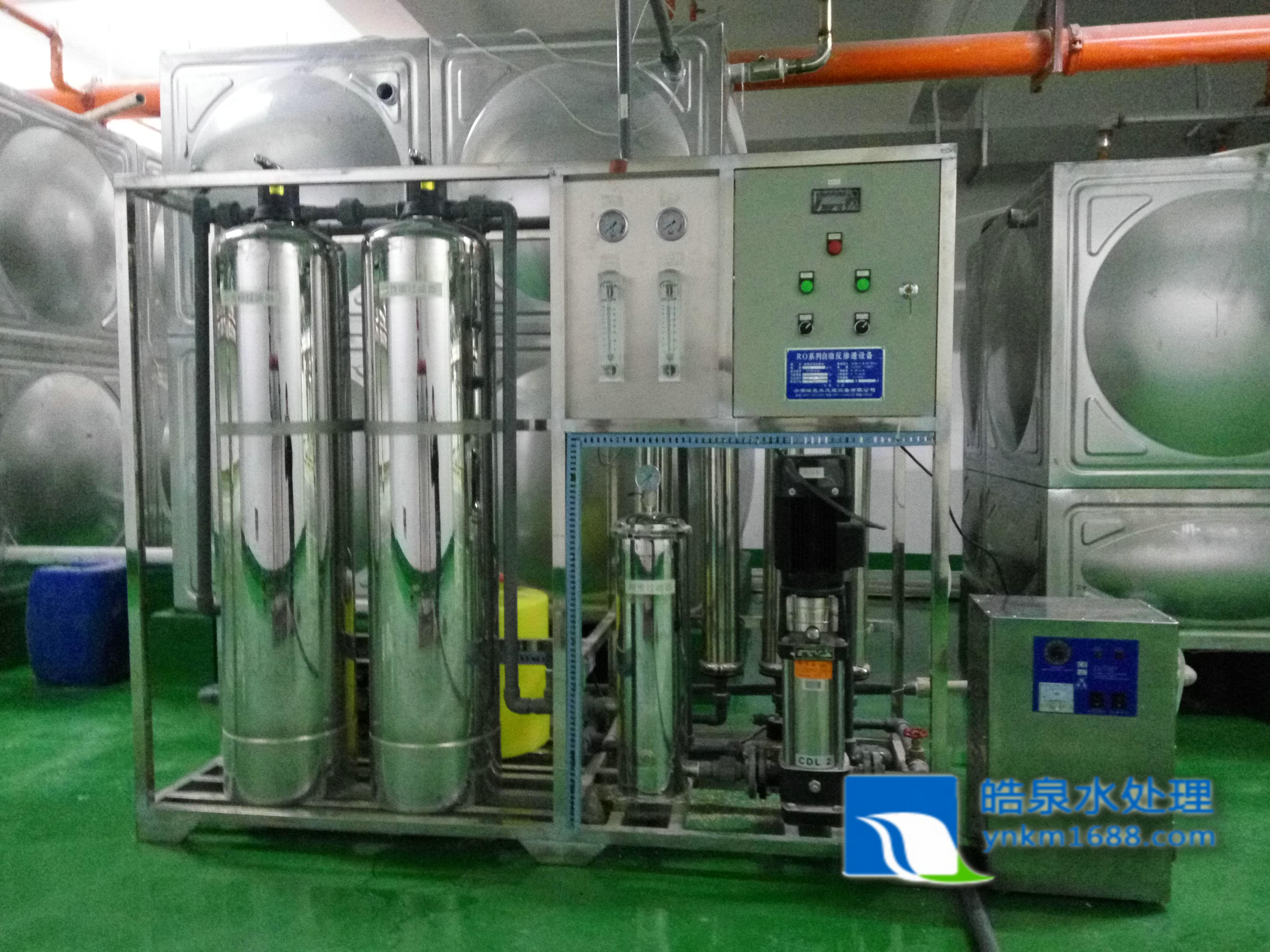 反渗透纯纯水设备