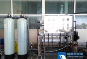 昆明超纯水设备电子用水-超纯水设备方案-云南荷乐宾防伪技术有限公司