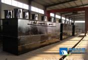 昆明生活污水(中水)处理设备-大型污水处理设备-云南皓泉水处理公司
