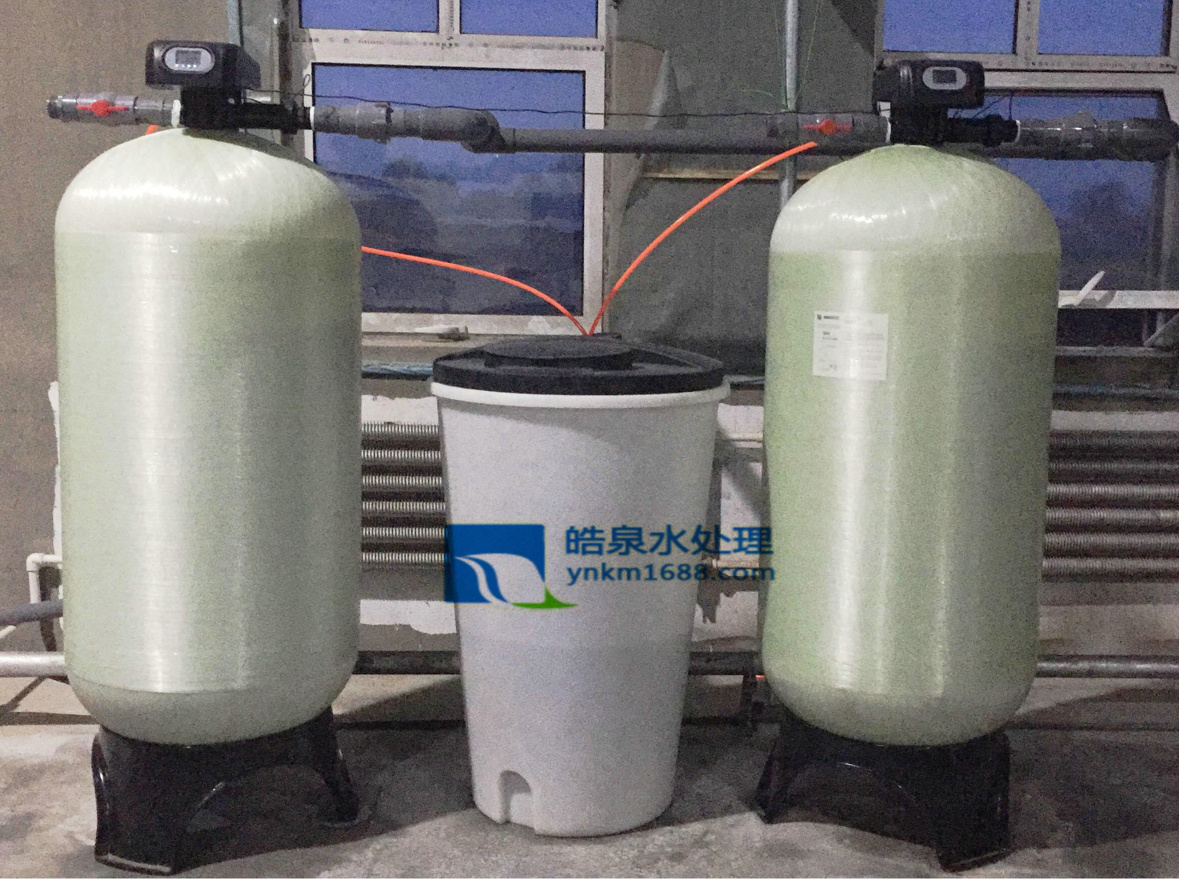 软化水设备,软水器